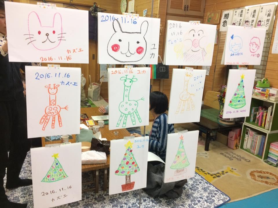 毎日子ども達とお絵描きしてます