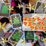★親子絵画教室★ ー クリスマス*イベント ー